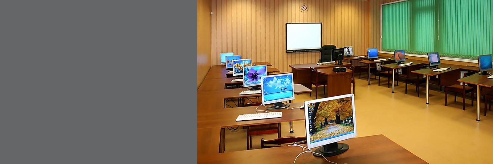 Компьютерный класс по индивидуальному заказу