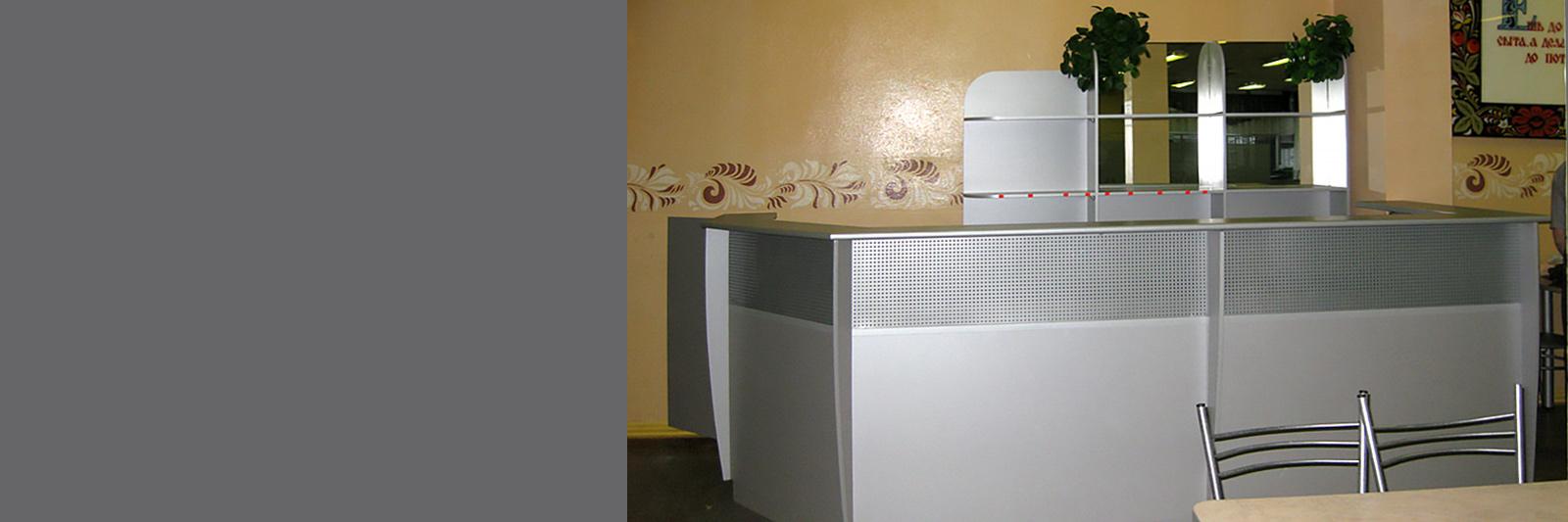 П-образная буфетная стойка для школы под заказ