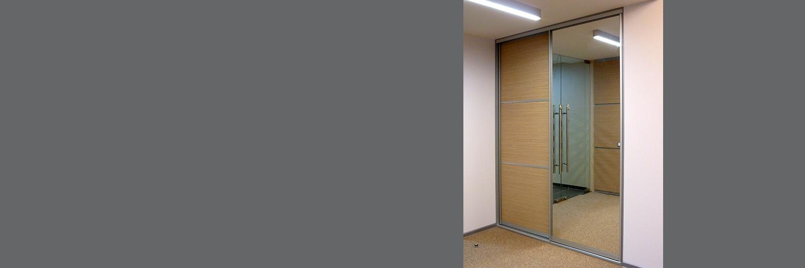 Шкаф офисный гардеробный на заказ с раздвижными дверями