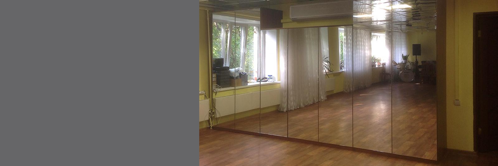 Зеркальный шкаф на заказ в кабинет хореографии