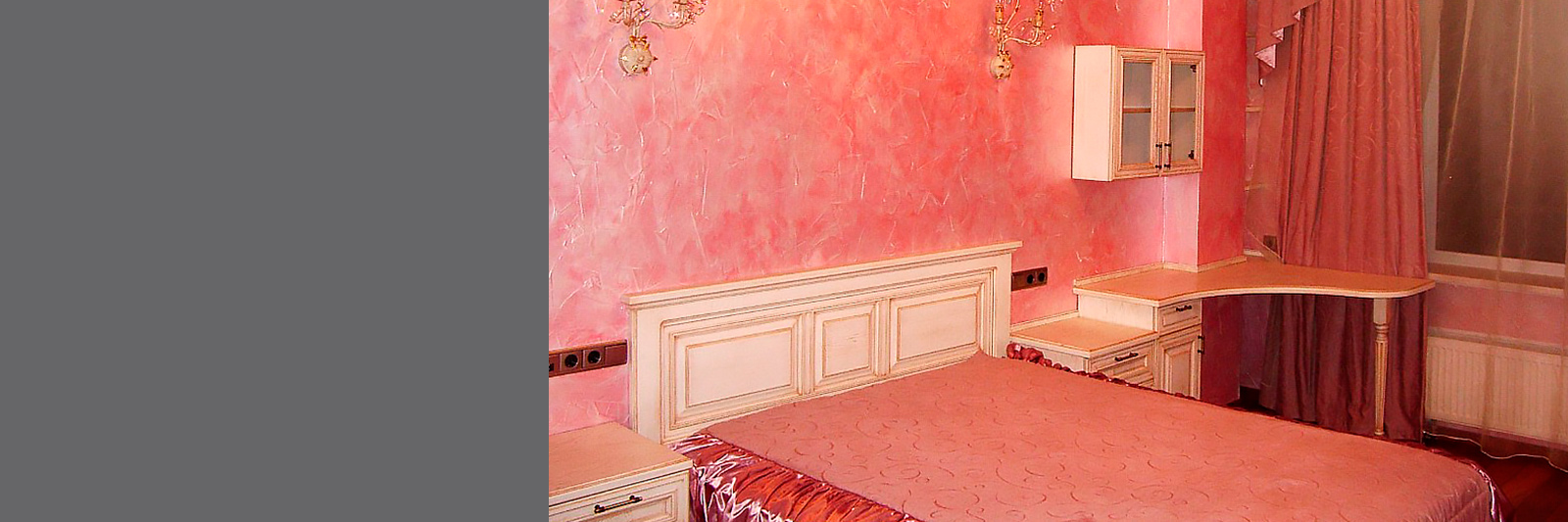 Мебель для спальни на заказ из массива
