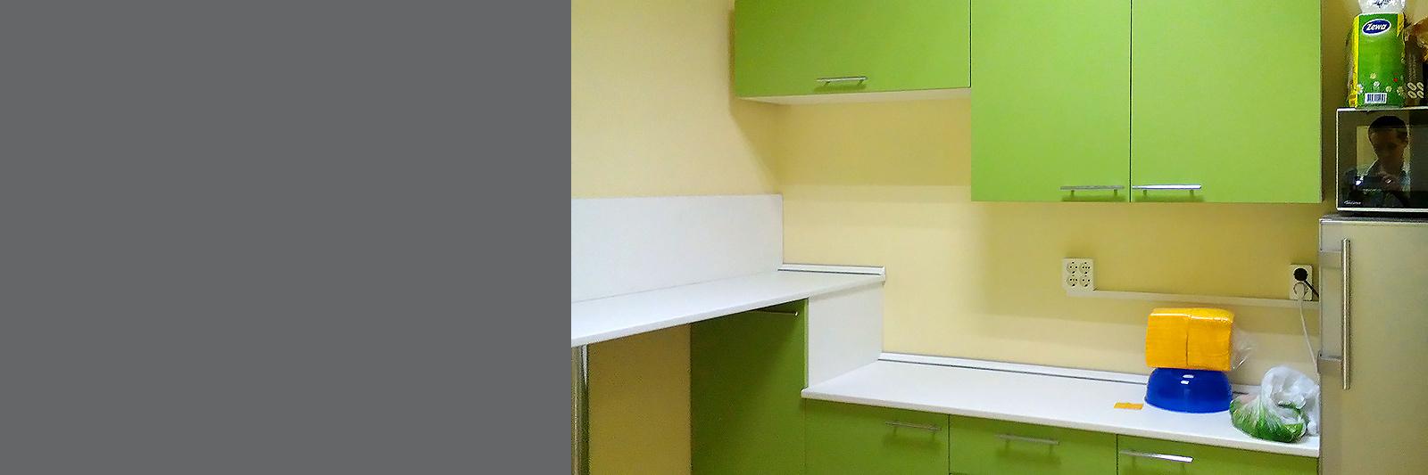 Офисная мини кухня по индивидуальному заказу