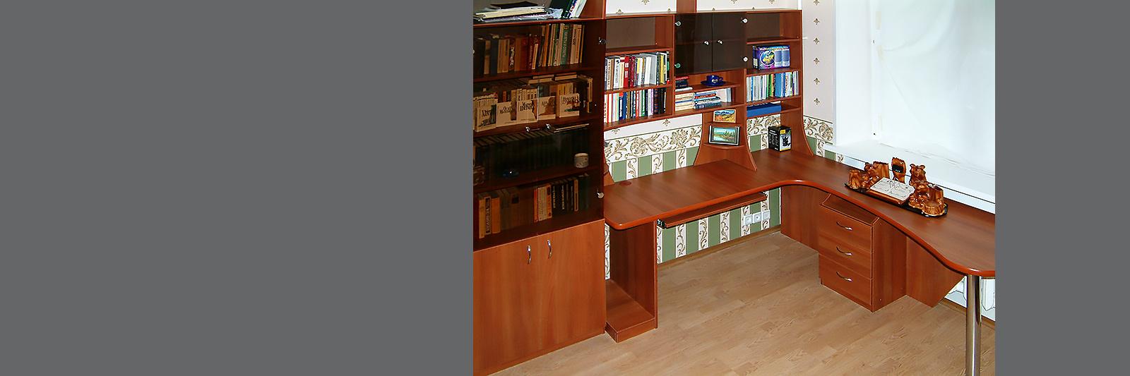 Книжный стеллаж и угловой стол на заказ из ламинированной ДСП
