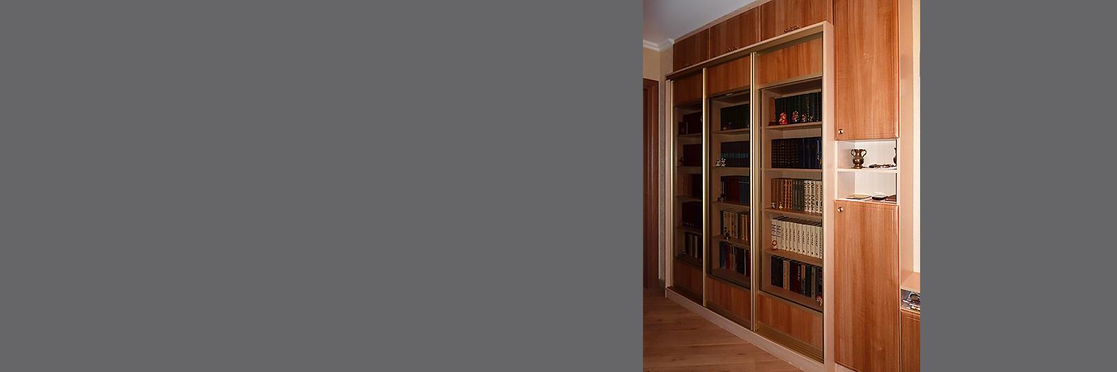 Книжный шкаф купе по индивидуальному заказу