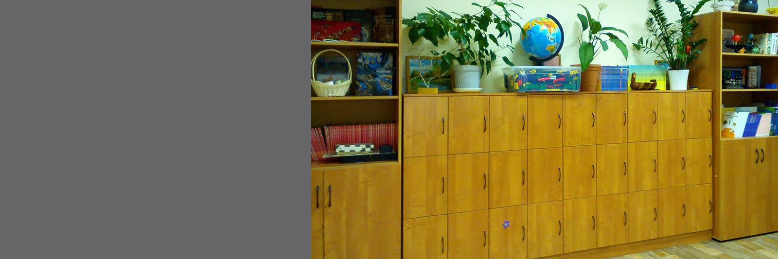 Школьные шкафы с ячейками на заказ от производителя атрима-м.