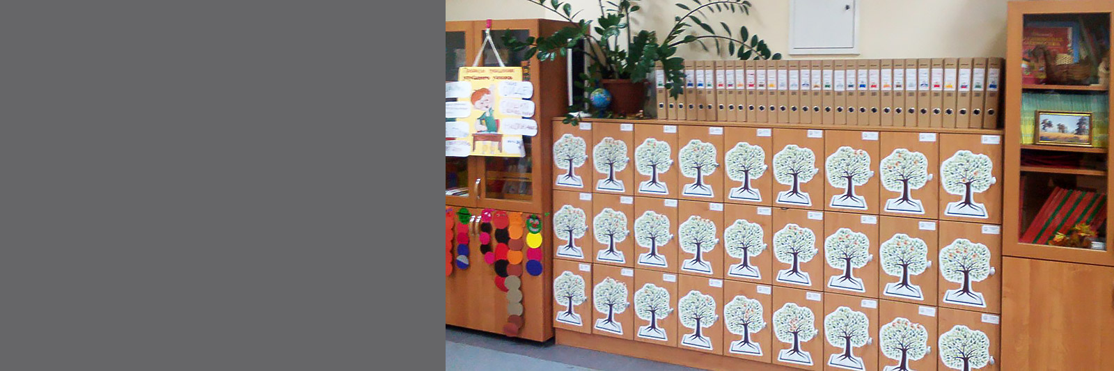 Детские шкафы с ячейками по индивидуальному заказу