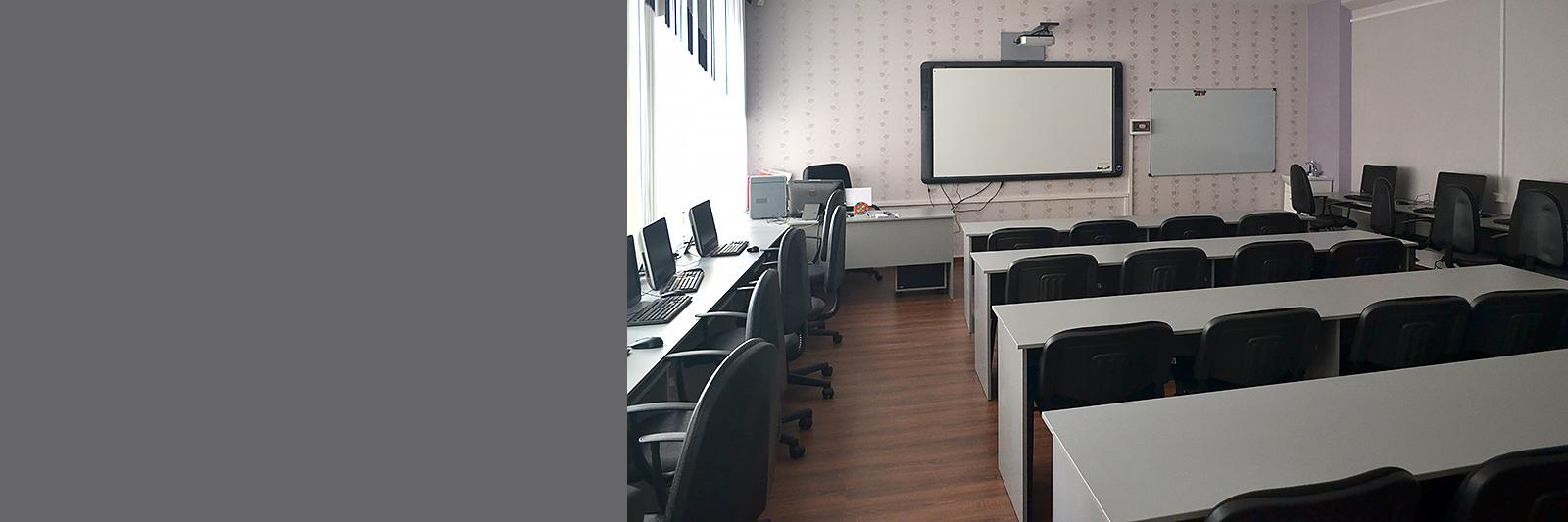 Компьютерный класс на заказ